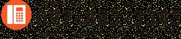 0928941780